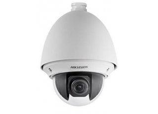 Hikvision DS-2AE4223T-A