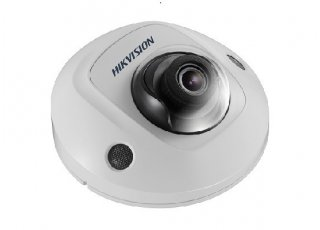 HIKVISION DS-2CD2555FWD-I (2.8mm)