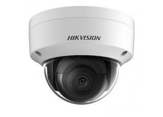 Hikvision DS-2CD2145FWD-I(4mm)