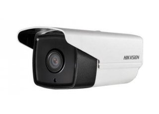 Hikvision DS-2CD2T20-I5(4MM)