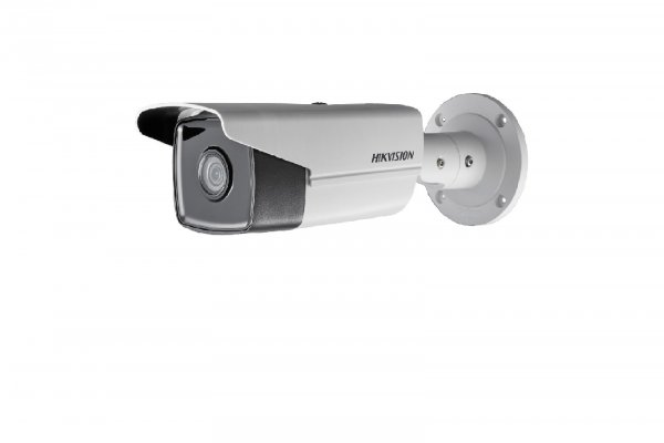 Hikvision DS-2CD2T45FWD-I5 (2.8mm)